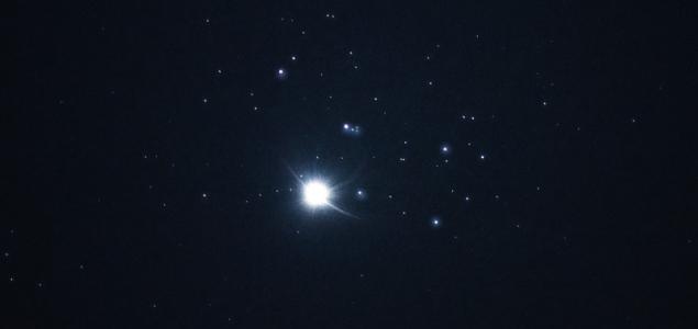 Ritkán látható közelségbe került a Vénusz és a Fiastyúk