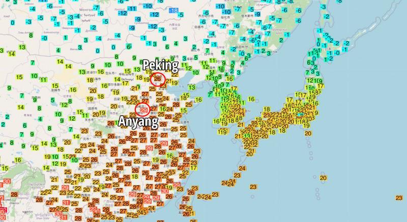 26 fokkal dőlt melegrekord Pekingben